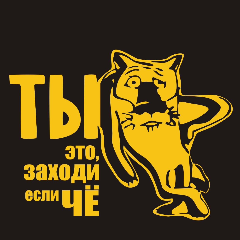 Главарь донецких террористов Захарченко заговорил о политическом решении конфликта на Донбассе - Цензор.НЕТ 6103