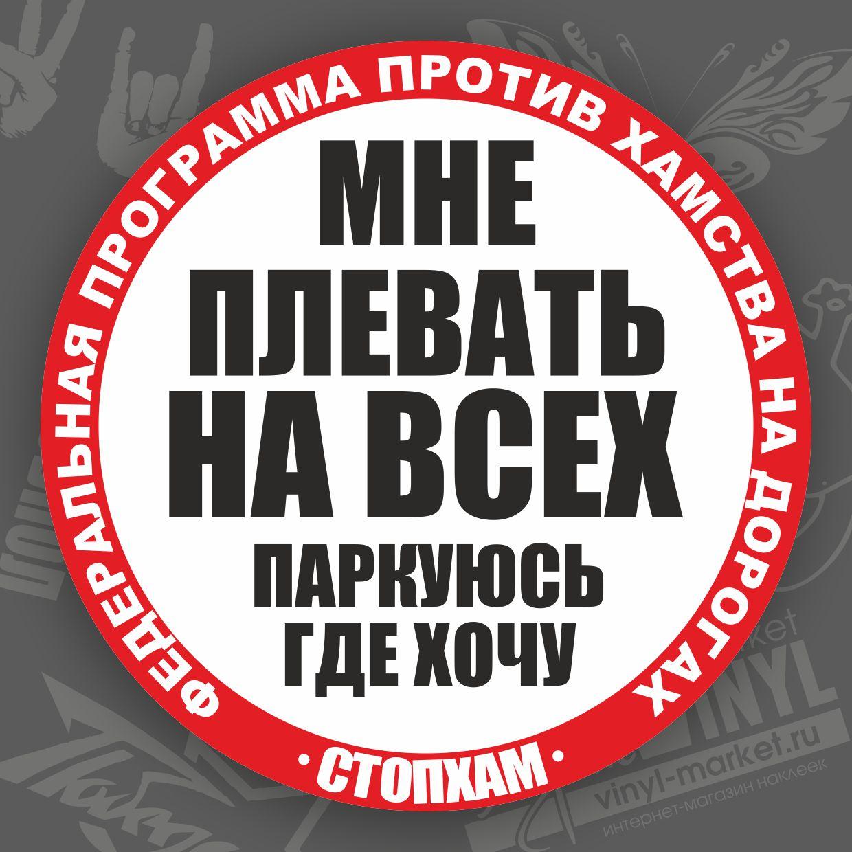 Фото четких мудаков с района 20 фотография